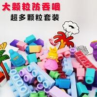 【支持礼品卡】婴儿软胶积木6个月0-1-2岁宝宝早教玩具软体积木大块可啃咬可水煮w3x