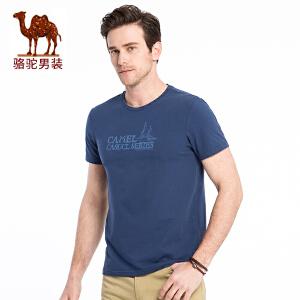 骆驼男装 2018夏季新款时尚男士青年印花棉质休闲圆领短袖T恤