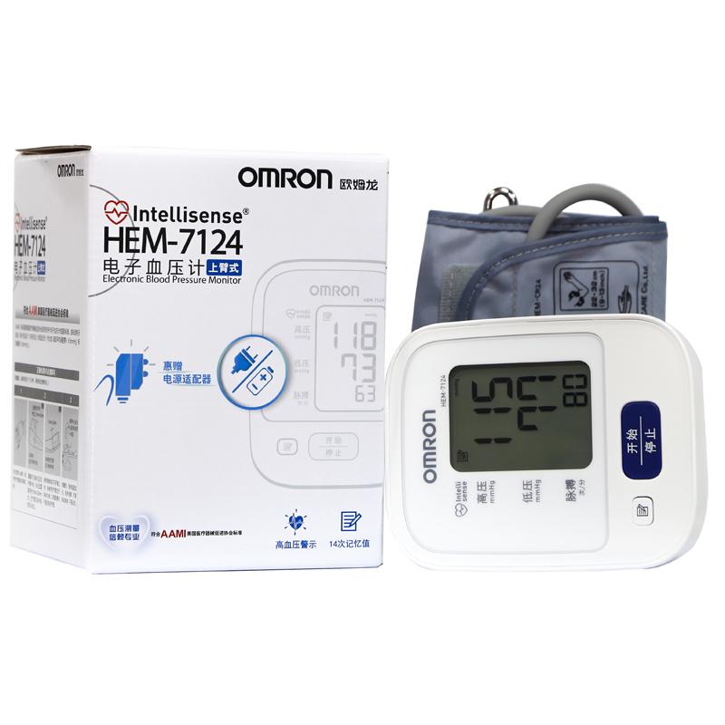 欧姆龙HEM-7124精准血压测量仪家用医用老人全自动臂式电子量