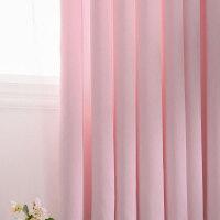 窗帘成品半遮光客厅卧室短飘窗落地隔断清新纯色窗帘布料简约现代
