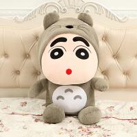 七夕礼物 蜡笔熊猫龙猫小新公仔毛绒玩具熊布娃娃韩式萌玩偶女生可爱送女友