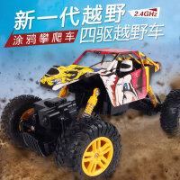 超大玩具攀爬越野车大脚特技四驱遥控车儿童充电电动高速四轮耐摔 四驱攀爬车 四驱攀爬车