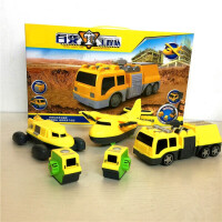 儿童积木玩具 百变工程队拼插磁性积木玩具汽车飞机快艇模型男孩儿童礼盒装生日礼物 6031(28)