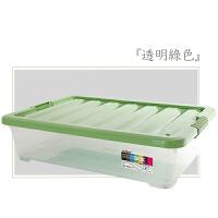 透明扁平床下收纳箱滑轮塑料整理箱缝隙床底箱衣服储物箱特大号