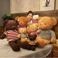 泰迪熊毛绒玩具抱抱小熊熊包公仔大熊布娃娃玩偶号生日礼物送女生