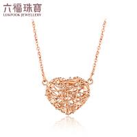 六福珠宝18K金项链爱缠心彩金项链套链定价L18TBKN0032R
