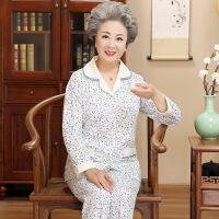 中年睡衣女秋季妈妈纯棉长袖春秋全棉奶奶开衫中老年人加大码套装