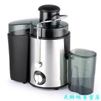家用大口径汁渣分离榨汁机不锈钢原汁机果汁机炸水果蔬机