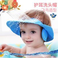 宝宝洗发帽小孩防水帽护耳洗头帽婴儿儿童洗澡帽浴帽可调节加大h0y