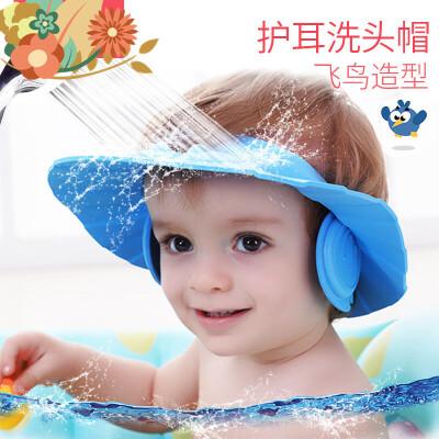 【支持礼品卡】宝宝洗发帽小孩防水帽护耳洗头帽婴儿儿童洗澡帽浴帽可调节加大h0y 舒适防水 护耳可调节 随意拉伸 加大加厚