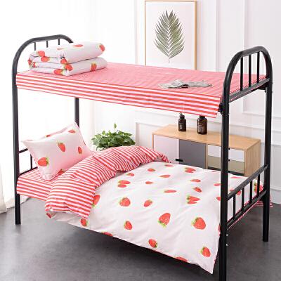 精梳全棉学生宿舍床上三件套全棉纯棉被套0.9m1.2米床单人寝室床品