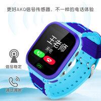 儿童智能电话手表GPS跟踪定位拍照防水儿童多功能触摸屏 粉色 蓝色