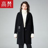 高梵潮流中长款双面呢大衣 新款个性字母绣花手工冬季大衣潮