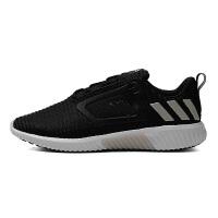 Adidas阿迪达斯 男鞋 2018新款清风轻便透气运动跑步鞋 BB6550
