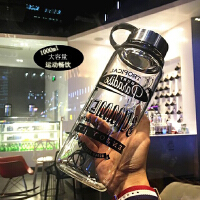运动水杯大容量1000ml便携韩版户外旅行创意大号大肚玻璃茶杯SN5676