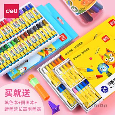 得力油画棒36色儿童彩色蜡笔幼儿安全无毒蜡笔画画笔油彩笔包邮24色蜡笔可水洗儿童安全无毒宝宝画画笔48色 三件套含:填色本 图画本 蜡笔延长器削笔器