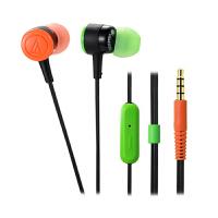 铁三角(Audio-technica)ATH-CKL220IS 入耳式线控带麦手机电脑耳机 狂热色