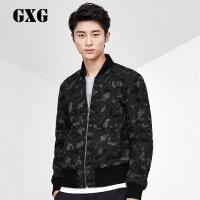 GXG男装 男士时尚修身休闲棒球服夹克外套#63821003