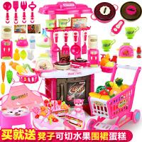 儿童过家家厨房玩具宝宝厨具餐具套装水果切切乐 女孩超市购物车