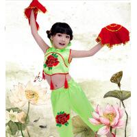 儿舞蹈服装演出服 儿童民族舞表演服女童汉族秧歌舞演出服装幼 绿 色