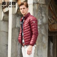 波司登(BOSIDENG)17新款秋季 男款时尚简约立领轻薄短款青年羽绒服B1701011