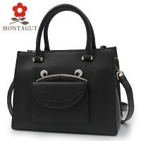 梦特娇Montagut女包2017新款时尚手提包 四季纯色潮流单肩斜挎包