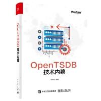 现货正版 OpenTSDB技术内幕 百里�� 源码环境搭建Grafana基本使用 OpenTSDB时序数据存储优化实现