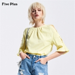 FIVE PLUS新款女装露肩衬衫女宽松喇叭袖中袖衬衣套头纯色开叉