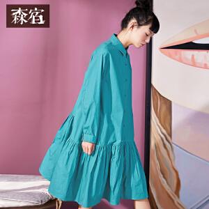 【5折参考价109.8】森宿 两颗灵魂  春装文艺拼接碎褶裙摆宽松连衣裙
