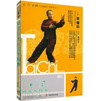 新华书店 原装正版 八十八式杨式太极拳 1DVD