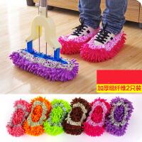 可拆洗清洁鞋套雪尼尔擦地拖鞋 擦地板懒人鞋套 细纤维拖地鞋套