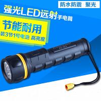 LED强光装3节一号电池手电筒家用户外照明灯防水防摔探照灯