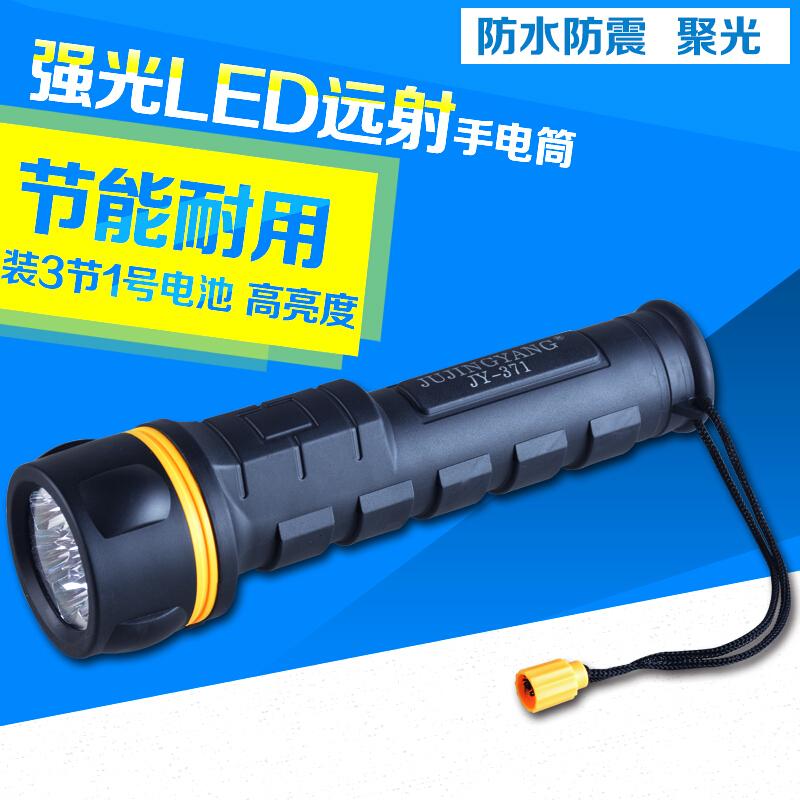 LED强光装3节一号电池手电筒家用户外照明灯防水防摔探照灯 发货周期:一般在付款后2-90天左右发货,具体发货时间请以与客服协商的时间为准