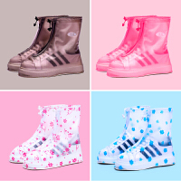 雨鞋套男女鞋套防水雨天儿童防雨鞋套防滑加厚耐磨户外雨鞋套