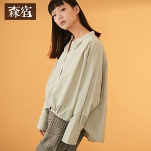 森宿纯色衬衣春装2018新款宽松前短后长宽袖口衬衫女