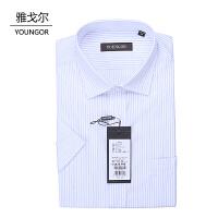 youngor/雅戈尔 新品短袖衬衣 SVP11461QQQ男士商务涤棉蓝条纹免熨短袖衬衣