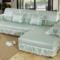 夏季沙发垫沙发夏凉席垫冰丝坐垫通用沙发套巾罩全包非�f能套坐垫