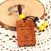 diy定制钥匙扣创意礼品汽车钥匙挂件定制刻字木质钥匙扣小饰品
