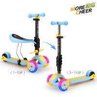 儿童滑板车三合一可坐三轮滑滑车宝宝踏板小孩溜溜车闪光2-3-6岁