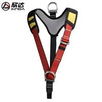 20180408022730903户外救援高空作业探洞装备攀岩安全带上半身保险带肩带可连接 如图