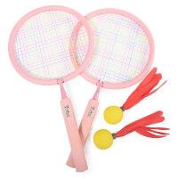 儿童羽毛球拍3-12岁幼儿园小学生羽毛球双拍亲子互动户外运功玩具 粉色圆拍 适合(2岁~7岁)