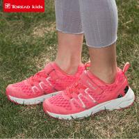 【下单5折】探路者童鞋 18春夏新款男女童超轻耐磨舒适徒步登山鞋QFAG85003