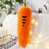 胡萝卜毛绒玩具可爱胡萝卜抱枕长条枕玩偶公仔超大号生日礼物女生 抖音