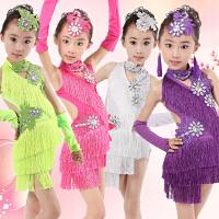 儿童拉丁舞演出服少儿女童拉丁舞表演比赛演出服装镶钻流苏裙