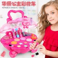 儿童化妆品套装玩具公主口红彩妆宝宝3-4-5岁6女孩7女童8生日礼物