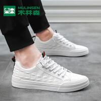 木林森男鞋新款韩版低帮百搭时尚潮流运动板鞋男士休闲鞋男鞋