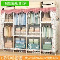 衣柜简易布衣柜现代经济型实木组装简约衣橱钢管加粗加固储物柜T