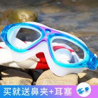 儿童 泳镜防水防雾女童电镀游泳眼镜大框学生游泳镜泳帽套装