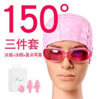 泳镜女近视防雾高清电镀大框防渗漏水游泳眼镜带度数游泳眼镜