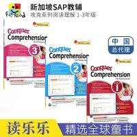 SAP Conquer Comprehension Workbook 1-3年级攻克阅读理解系列册练习册套装 7-9岁